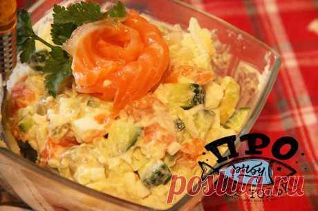 Салат оливье с красной рыбой - секреты приготовления с фото В этой статье мы расскажем вам, как приготовить вкуснейший салат оливье с красной рыбой, свежими огурцами, картофелем и яйцами
