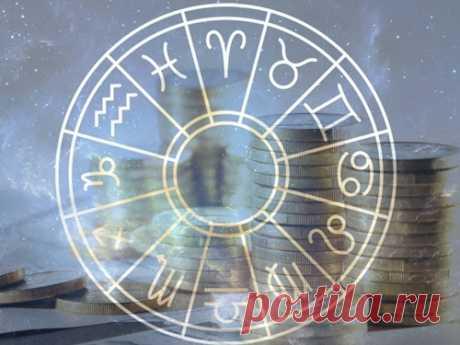 Финансовый гороскоп нанеделю с30марта по5апреля «Деньги правят миром»,— если для вас это выражение отражает истину, воспользуйтесь советами астрологов, чтобы привлечь удачу наэтой неделе. Эти советы будут полезными для каждого Знака Зодиака.