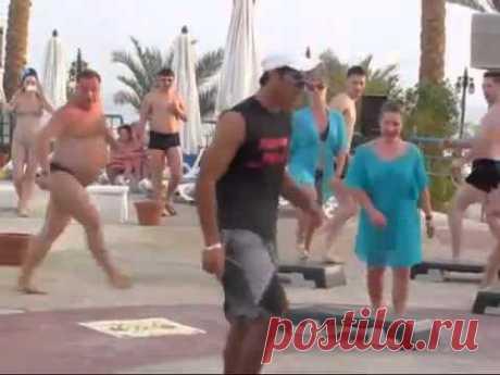 Танец русского туриста