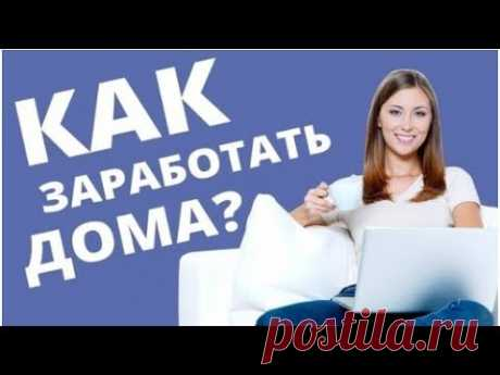 GLOBAL MATRIX' С 600 ЗАРАБАТЫВАЙ 170 000 РУБЛЕЙ- НЕОДНОКРАТНО! - YouTube