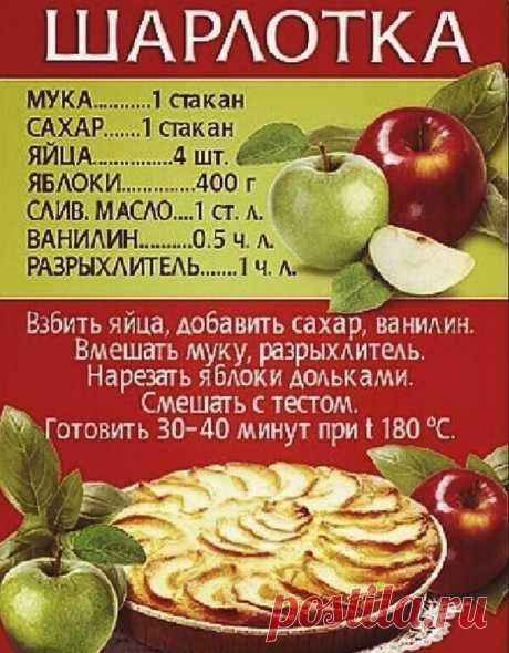 Приятного аппетита! Сохраните рецепт