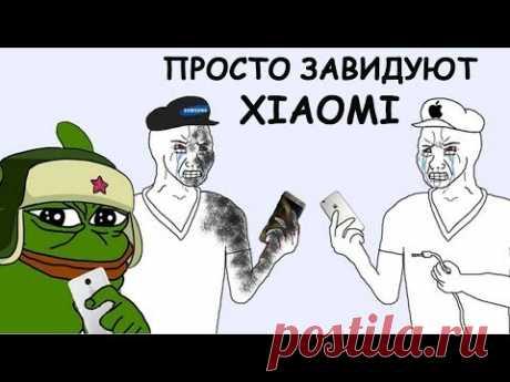 Откуда мем про бичёвский xiaomi и почему он для бомжей? - YouTube