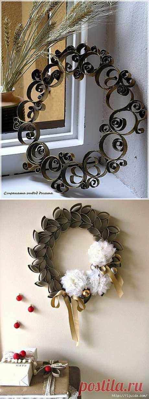 Декор из бобинок от туалетной бумаги. /