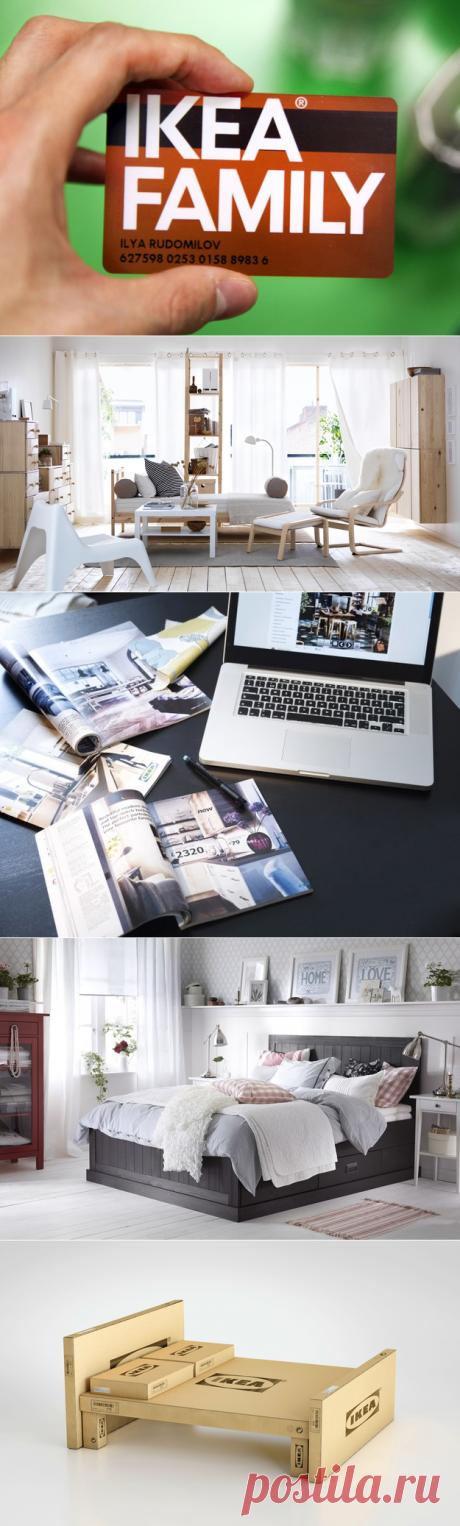 Как сэкономить в ИКЕА: 8 практических советов | Свежие идеи дизайна интерьеров, декора, архитектуры на InMyRoom.ru