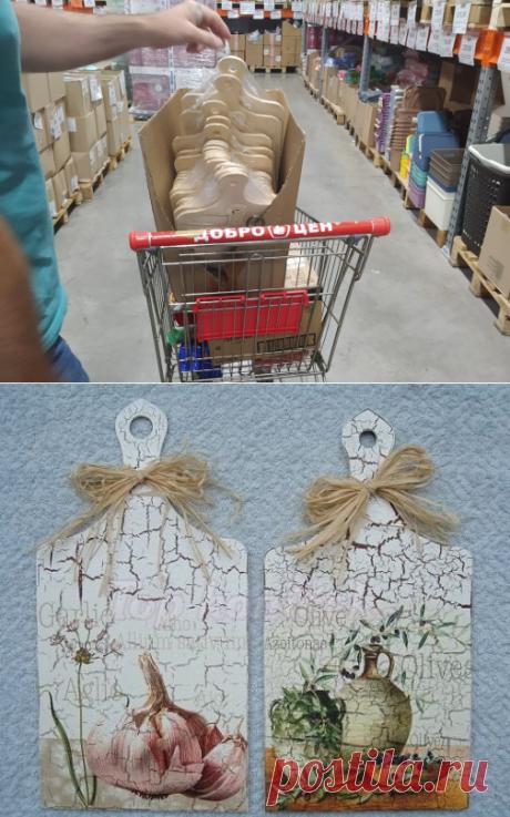 Мастерица покупает в Доброцене ящиками самые дешёвые кухонные доски: оказалось это не покупки, а заработок | Стеклянная сказка | Яндекс Дзен