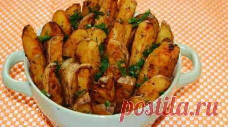 Картошка по-деревенски, запеченная в духовке . Милая Я