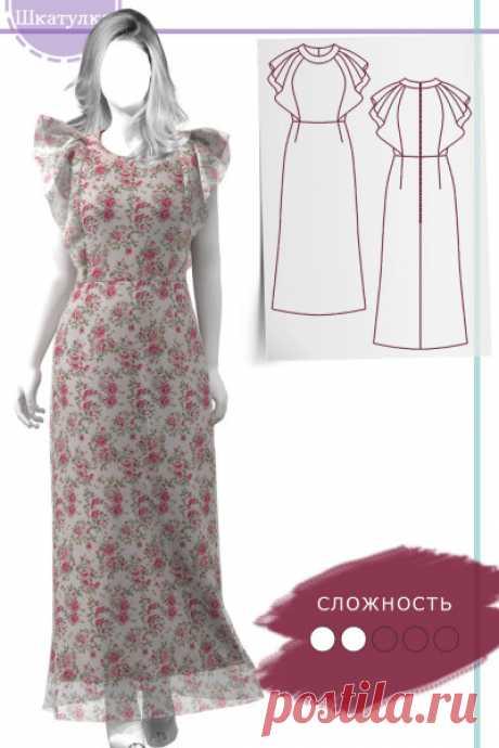 Выкройка платья WD200421