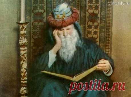 15 мудрых мыслей Омара Хайяма..