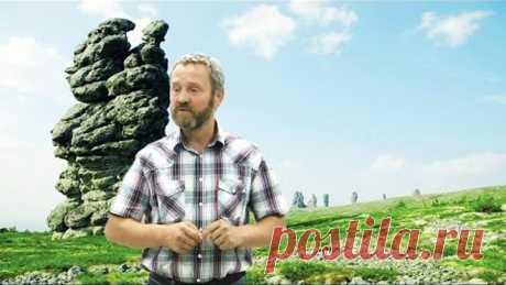 Академик Сергей Данилов -7522-2013- Психическая энергия путь к Богу
