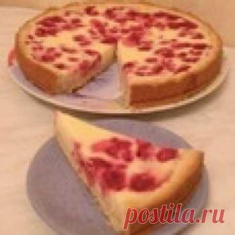 Знаменитый цветаевский пирог с малиной Кулинарный рецепт