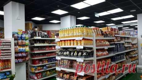 Как я разбил банку кофе в магазине Израиля и какая была реакция продавцов | Ёперный театр  | Яндекс Дзен