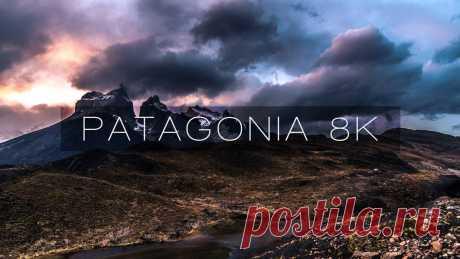 Патагония 8K. 4,5 минуты невероятной красоты