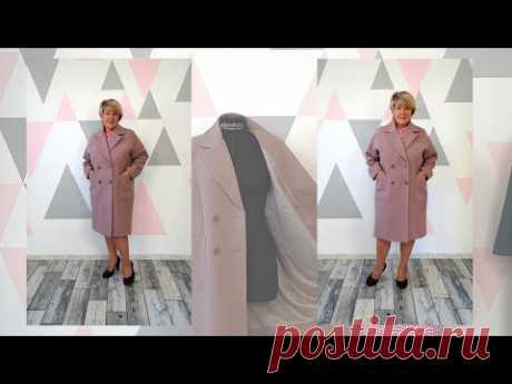 Элегантное женское пальто с оригинальным рукавом. Обзор готового изделия