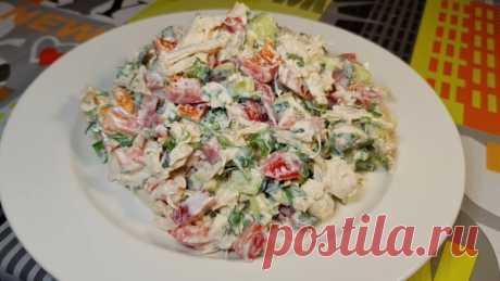 Обалденно вкусный салат с курицей и овощами\ Потребуется минимум ингредиентов | На кухне у Аси! | Яндекс Дзен