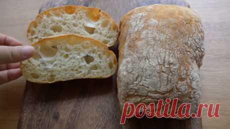 Очень вкусная чиабатта: вы забудете, что такое магазинный хлеб - БУДЕТ ВКУСНО! - медиаплатформа МирТесен