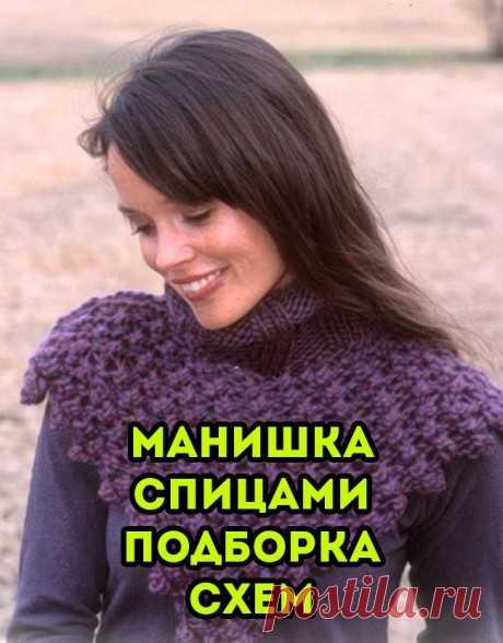 Манишка спицами для начинающих 30 схем и описаний для вязания простой манишки, Вязание для детей