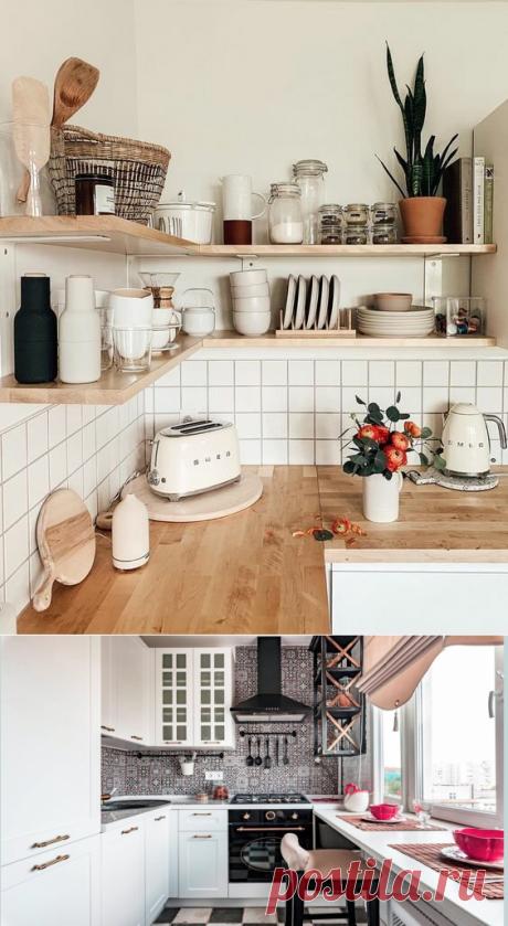 Как сделать маленькую кухню удобной и красивой, несколько хитрых приемов | WOW INTERIOR | Яндекс Дзен