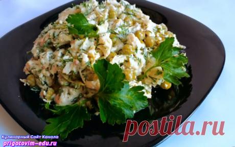 Простой мясной салат из куриной грудки с орехами | Простые пошаговые фото рецепты | Яндекс Дзен