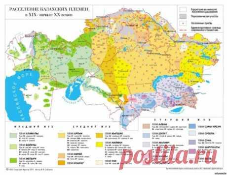 ВАЖНО ЗНАТЬ!!! На этой карте изображены все рода казахского народа , и указано в какой части Казахстана исторически они проживали