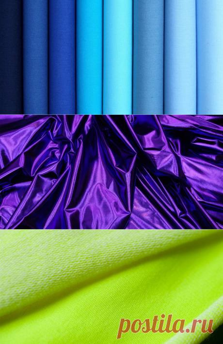 Виды тканей и текстильных материалов