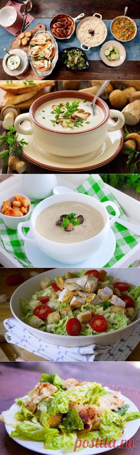 8 блюд на скорую руку, которые можно приготовить за полчаса