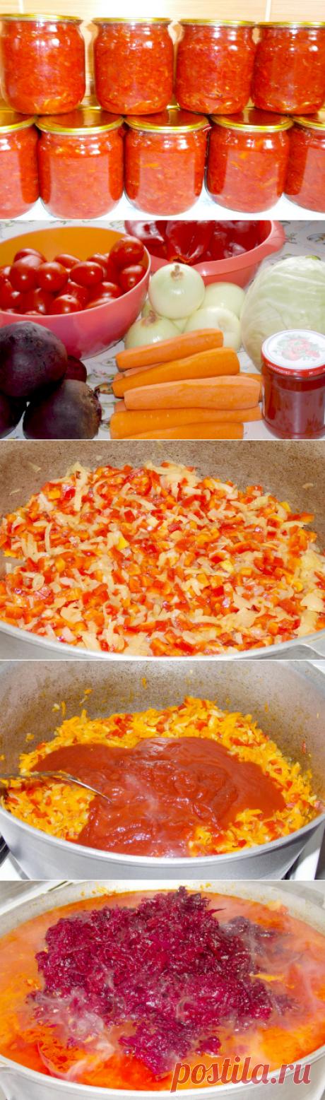 Заправка для борща/Сайт с пошаговыми рецептами с фото для тех кто любит готовить
