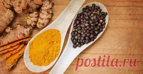 Куркуме нужен черный перец: лишь вместе убойная сила против хвори