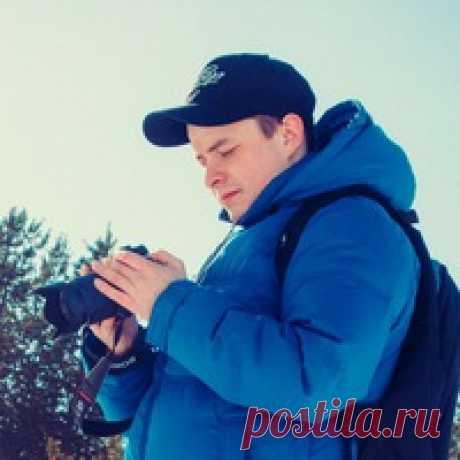 Максим Камин