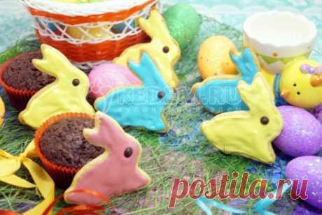 Пасхальное печенье «Пасхальные кролики» Пасхальное печенье «Пасхальные кролики» украсит любой праздничный стол. Особенно понравится детям.