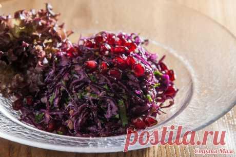 . Грузинский салат из красной капусты - Вкусно - это просто!!! - Страна Мам