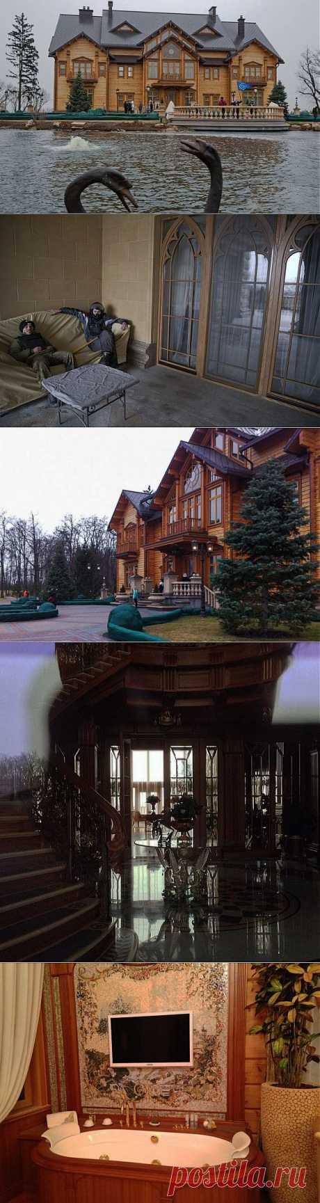 Резиденция Януковича - музей украинской коррупции / Всё самое лучшее из интернета