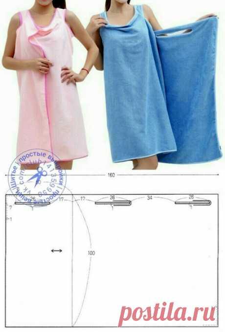 Полотенце-халат, выкройка на размер 42-46 (рос.). #простыевыкройки #простыевещи #шитье #полотенцехалат #выкройка