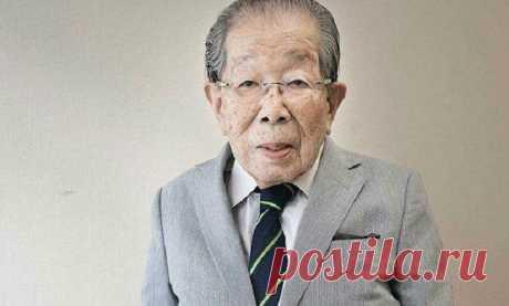 14 рекомендаций 105-летнего японского врача о здоровье и долголетии!