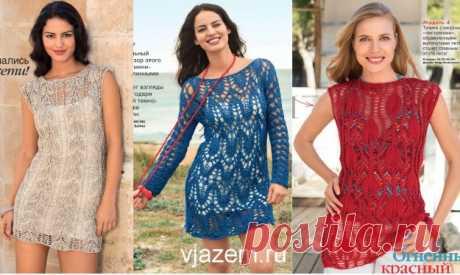 платья и туники | vjazem.ru