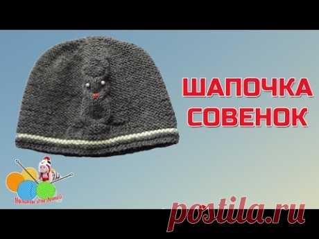 Simple children's hat owlet. Hats for children