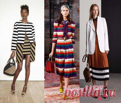 Модные тенденции весна - лето 2016, полный фото - обзор тональная полоска