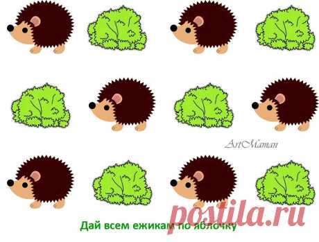 Развивающие занятия с детьми от 2 лет (новые шаблоны, часть 1) | Поделки, рукоделки, рецепты | Яндекс Дзен