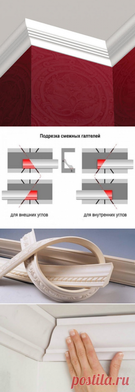 Потолочный плинтус: как сделать угол?