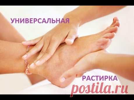 Treatment of joints folk remedies. And also muscular pains, waist and back pains - YouTube