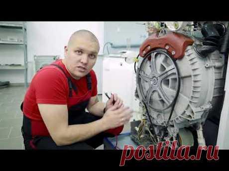 Замена ТЭНа в стиральной машине Electrolux Zanussi AEG, Ошибка E66