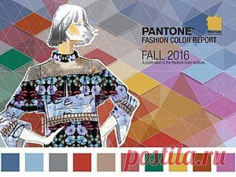 Модные цвета сезона осень-зима 2016/2017 и рекомендации по их сочетанию