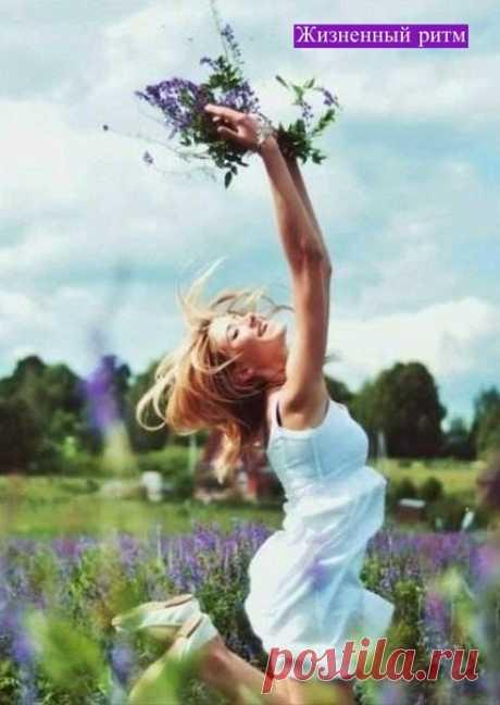Счастье так настойчиво путалось с утра под ногами, что об него просто невозможно было не споткнуться. ©