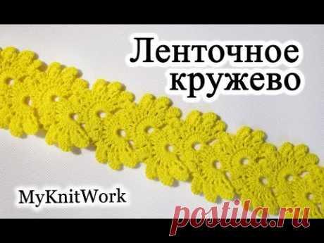 DIY: Tape lace hook. Band hook. Tape lace. Crochet.