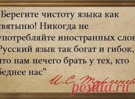 De Moscú novoyaz