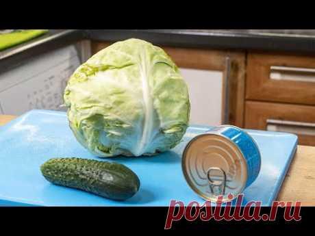 Готовлю два раза в день. Салат из капусты. Секрет в банке. Всего за 100 рублей.