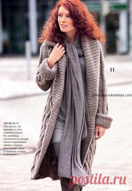 Пальто с косами Пальто с косами и широкими планками из резинки спицами. Длинное пальто без застежки спицами.