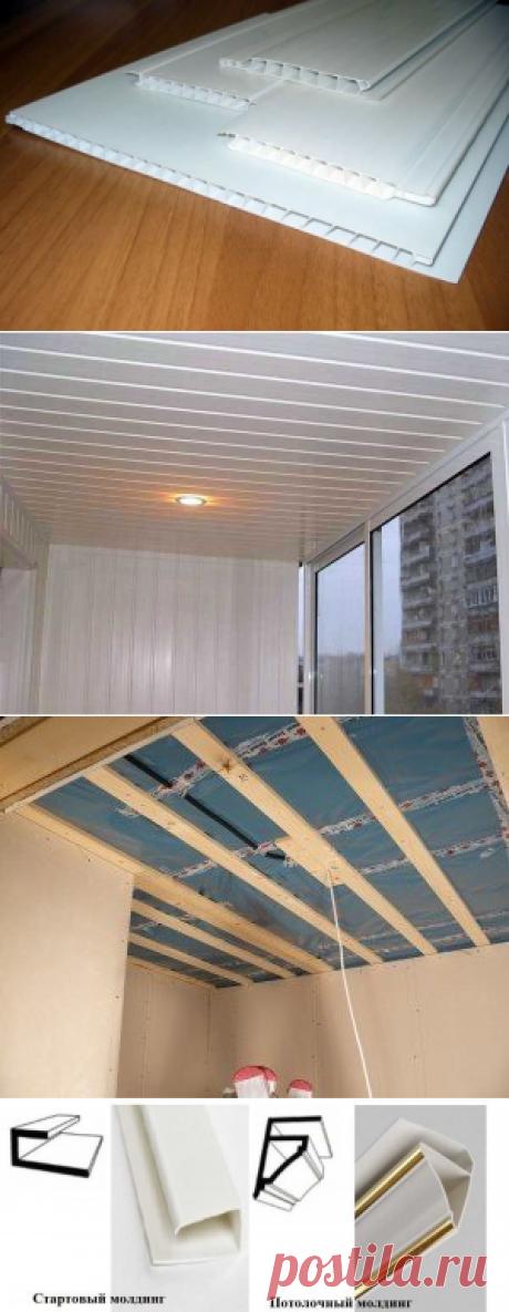 Как крепить ПВХ панели к потолку правильно: 4 популярных способа | Obustroeno.Com