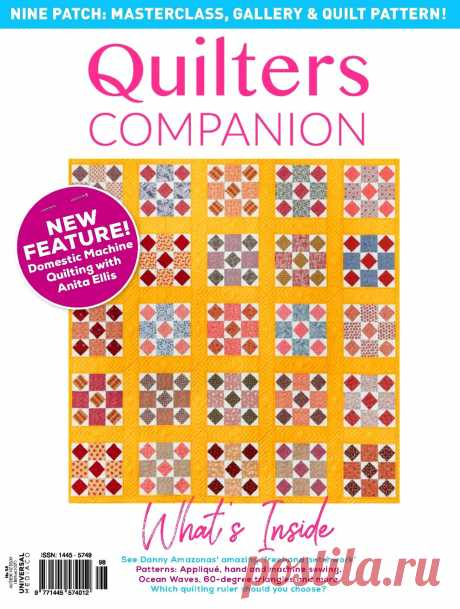 Quilters Companion №98 2019.