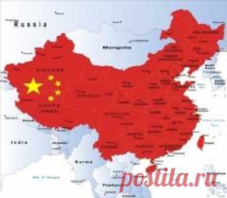 """Сегодня 01 октября отмечается """"День образования Китайской Народной Республики""""-1949 г"""