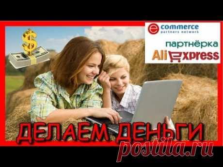 ✅Как заработать в деревне не применяя физический труд  // Заработок для всех // Работа в деревне